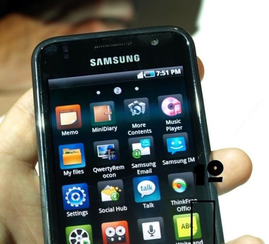 captura-de-pantalla-en-el-samsung-galaxy-s